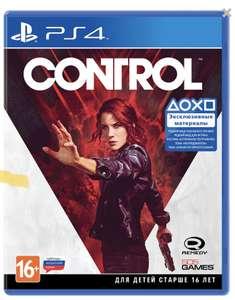 [PS4] Control Стандартное издание (по программе Game Replay)