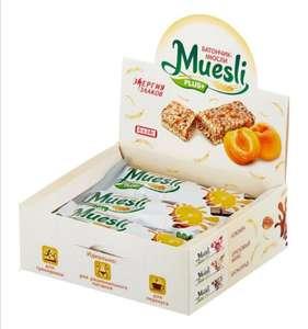 Злаковый батончик Muesli plus в шоколадной глазури Апельсин