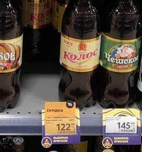 "[Брянск] Пиво светлое ""Колос"" 4%, 1.42л"