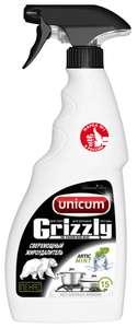 Жироудалитель для плит и духовок Grizzly Unicum 500 мл