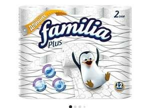 [СПБ, ЛО] ТБ Familia Plus белая двухслойная 12 рул.