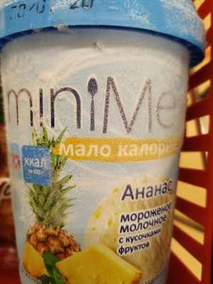 [МСК] miniMe мороженое в ассортименте