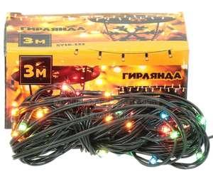 [Белгород и возможно другие города] Гирлянда зеленый провод sy16-133, 30 ламп, 3 м