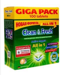 Clean & Fresh All in 1 таблетки для посудомоечной машины, 100 шт