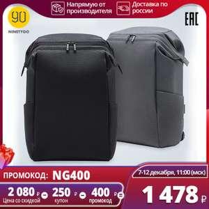 Бизнес-рюкзак NINETY GO 90 MULTITASKER