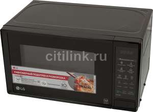 Микроволновая печь LG MS2042DB (объем 20 л, мощность 700 Вт)