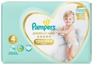 [Чебоксары] Pampers Premium Care 38 шт.