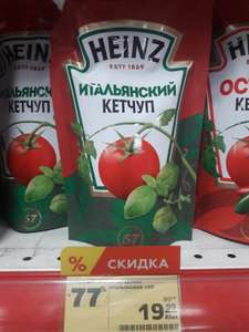 [МО] Кетчуп Heinz итальянский