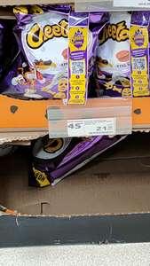 [Уфа] Кукурузные палочки Cheetos, 53 гр.