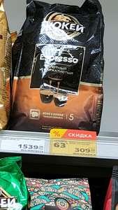 [УФа] Кофе в зернах Жокей, 800 гр.