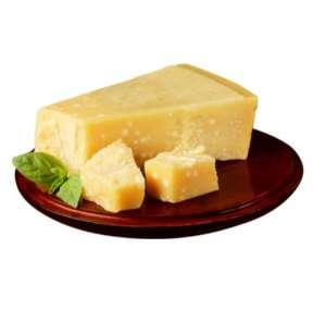 Сыр ЛЕНТА PREMIUM Пармезан 45% без змж, 1 кг.