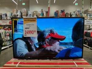"""[Уфа] ТВ BQ 5001B50"""" Full HD"""