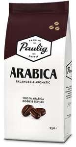 Paulig Кофе в зернах натуральный жареный Arabica 250г