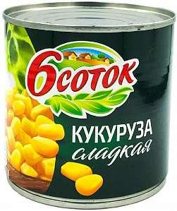 Кукуруза сладкая и Горошек зелёный 6 соток, 340 / 400 г