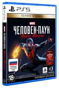 [PS5] Игра Spider-Man: Miles Morales.Ultimate Edition
