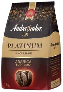 Кофе зерновой Ambassador Platinum натуральный жареный 1 кг