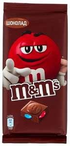Шоколад M&M's молочный c разноцветным драже, 125 г