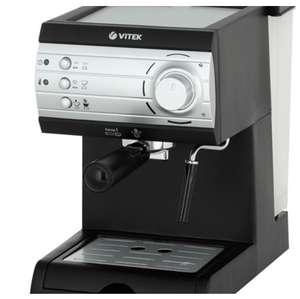 Кофеварка рожковая VITEK VT-1519 BK