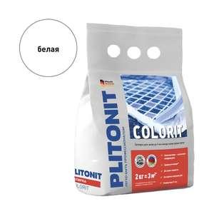 Затирка Plitonit Colorit белая 2 кг
