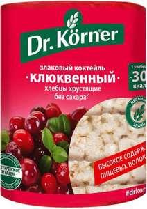 Dr. Korner Клюквенный злаковый коктейль хлебцы, 10 шт по 100 г