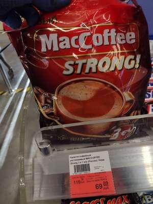 Кофе растворимый MacCoffee, 10 уп