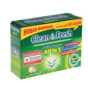 Таблетки для посудомоечной машины Clean & Fresh All in 1, 30+1 шт.Таблетки для посудомоечной машины Clean & Fresh All in 1, 30+1 шт.