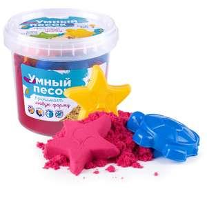 Набор Genio Kids Умный песок: 1 кг кинетического песка + 2 формочки