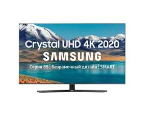"""Телевизор Samsung UE50TU8500U 50"""" (2020) черный"""