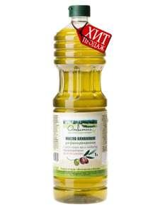 Масло оливковое для жарки и фритюра, рафинированное 1000 мл ПЭТ, Olivateca