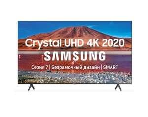 """Телевизор 4К Samsung Smart TV UE43TU7140U 43"""""""