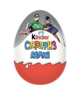 Яйцо Kinder Сюрприз Maxi, Лига Справедливости, 100г