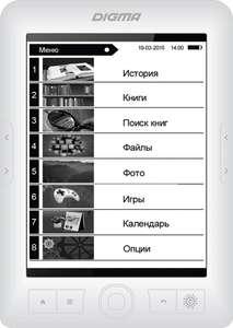 "Электронная книга Digma R63W 6"", белый"