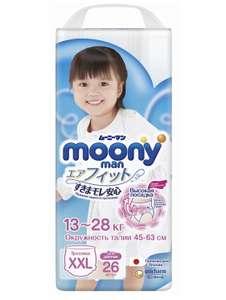 Трусики MOONY для девочек XXL (13-28 кг) 26 шт