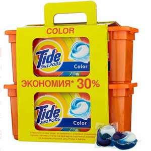 Tide капсулы для стирки 3 in 1 Pods Color, 60 шт + 200 баллов на Я.Плюс