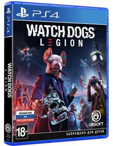 [PS4] игра Ubisoft Watch_Dogs: Legion