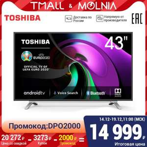 "Телевизор TOSHIBA 43"" 43L5069; FullHD; Android TV"