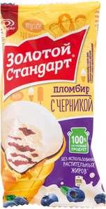 Мороженое Золотой Стандарт, пломбир таежная черника 89 г