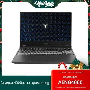 "Ноутбук LENOVO Legion Y540-15IRH 15.6"", IPS, i5 9300HF, 16Гб, 512Гб SSD, GTX 1660 Ti, 81SX012ARK"