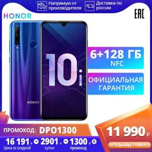 Cмартфон HONOR 10i RU 6+128 ГБ на Tmall