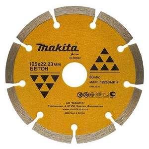 Диск алмазный отрезной 125x22.23 Makita B-28092 1 шт.