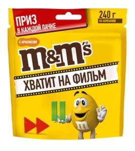 Драже M&M's с арахисом 240 г