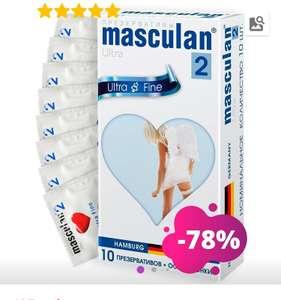 Презервативы Masculan Ультратонкие