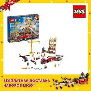 Конструктор LEGO City 60216 Центральная пожарная станция (с монетами 2374,10 руб.)