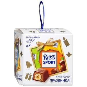 Набор шоколада Ritter Sport Яркий кубик 55 г