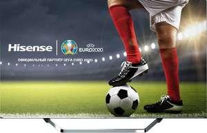 """(Не все города) Телевизор HISENSE 50U7QF, 50"""", Ultra HD 4K"""