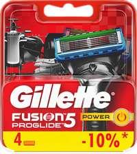Gillette Fusion ProGlide Power кассеты, 4 шт.