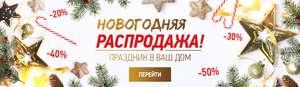 [Казань] Гриль REDMOND SteakMaster RGM-M807