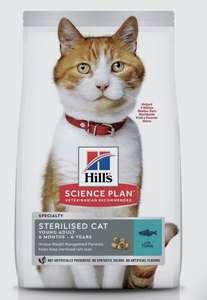 Сухой корм Hill's для стерилизованных кошек и кастрированных котов с тунцом, 300 грамм