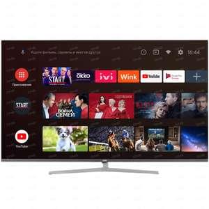 "Телевизор LED Haier LE65S8000UG 65"", 4K, SmartTV"
