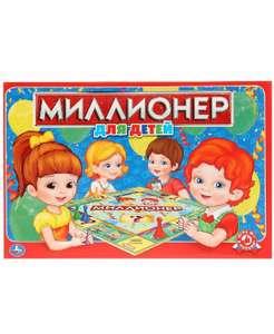 """Настольная игра """"Миллионер для детей"""""""